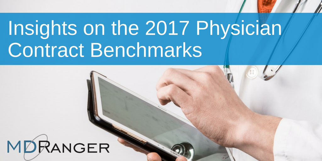 MD Ranger 2017 physician contract benchmarks